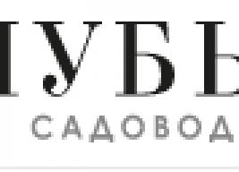 Шубы у Сергея